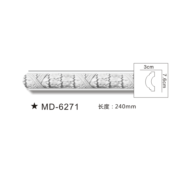MD-6271