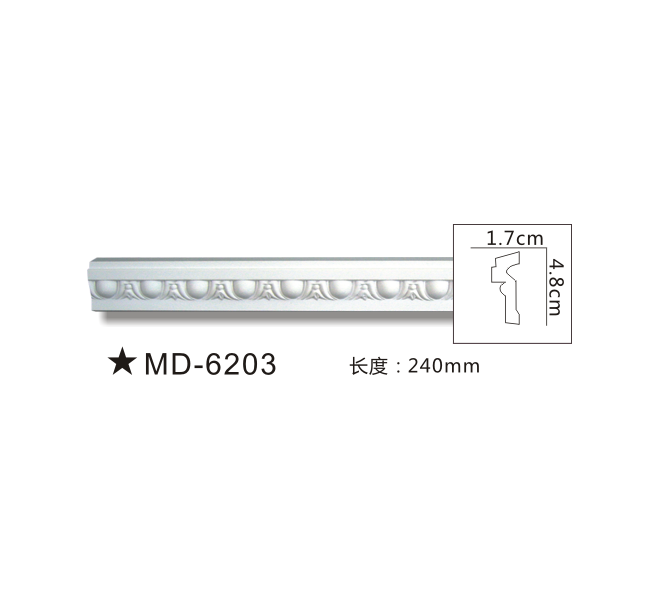 MD-6203