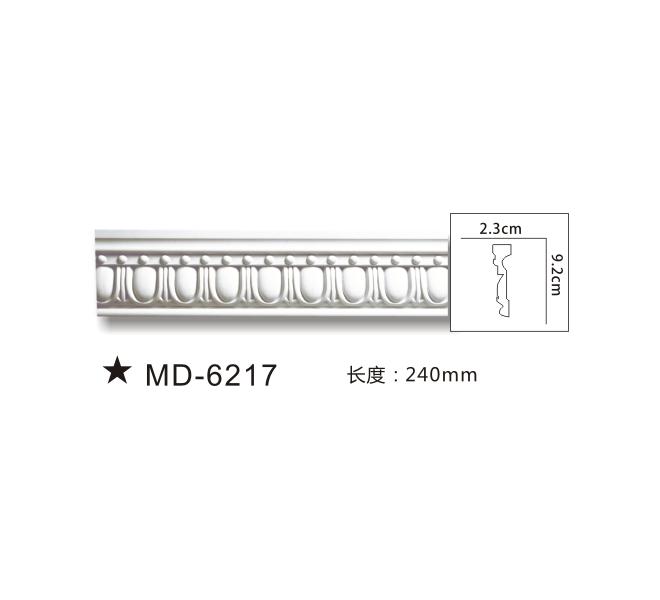MD-6217