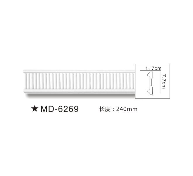 MD-6269