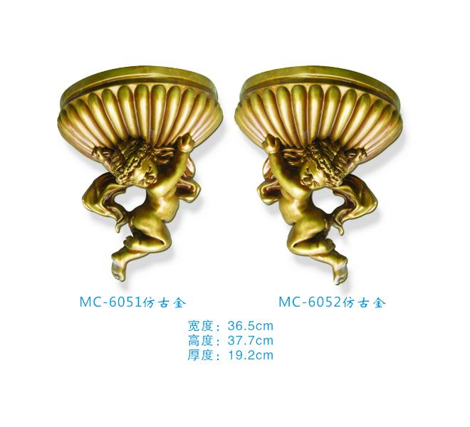 MC-6051-6052仿古金