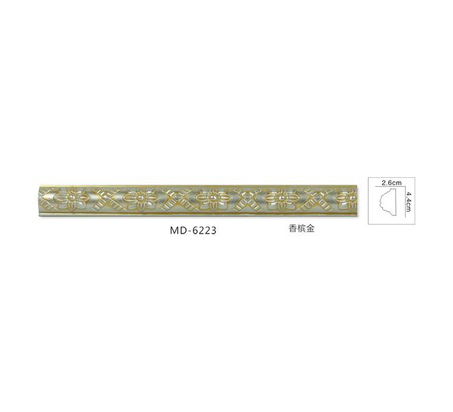 MD-6223香槟金