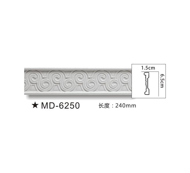 MD-6250