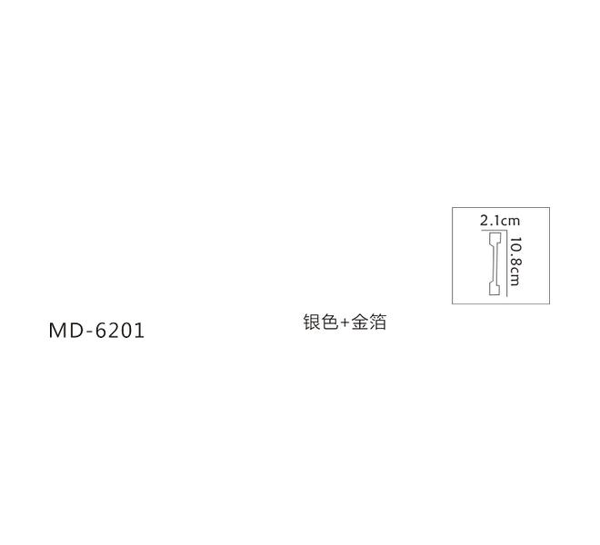 MD-6201银色+金箔