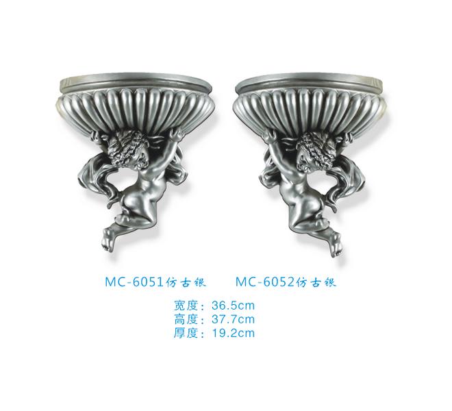 MC-6051-6052仿古銀
