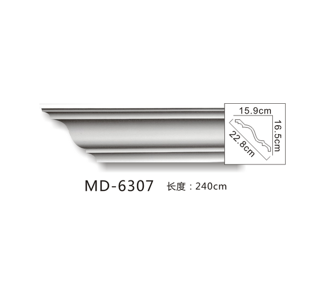 MD-6307-