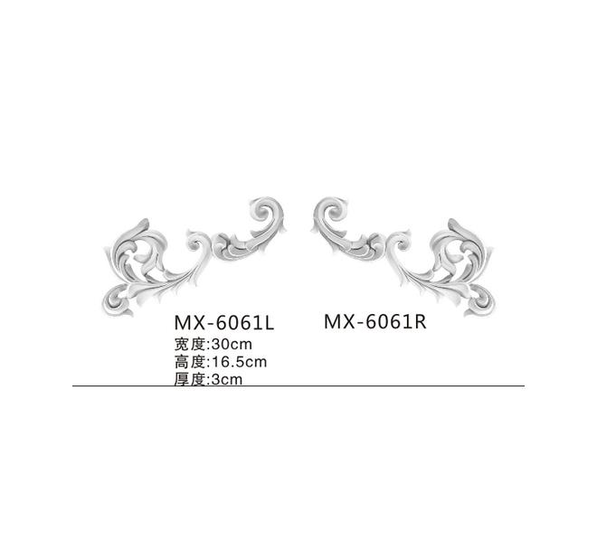 MX-606l+r