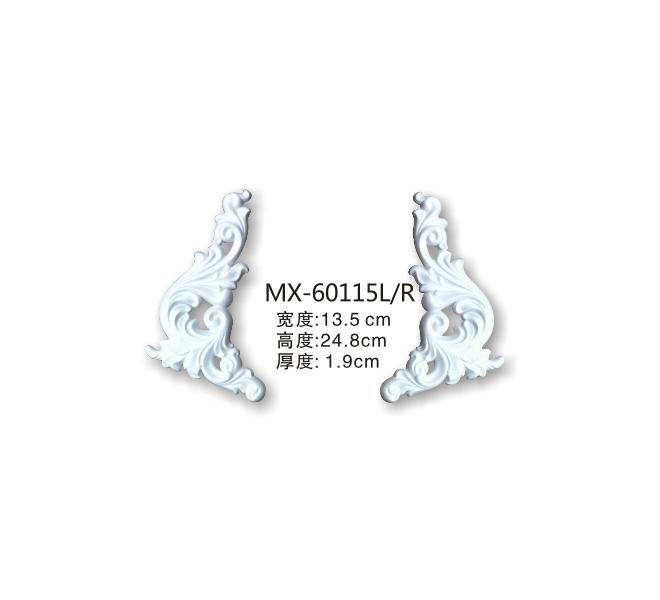 MX-60115L+R