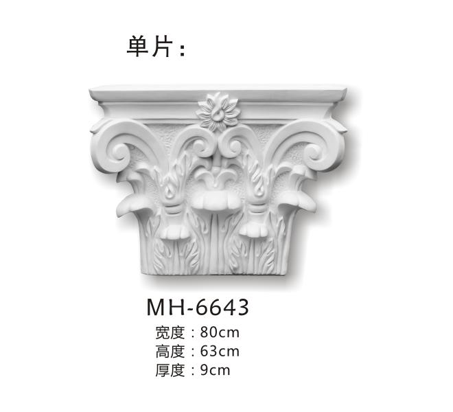 MH-6643