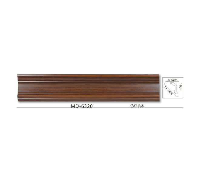 MD-6320仿红桃木
