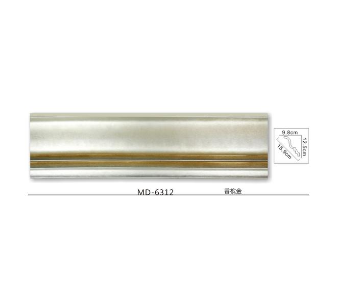 MD-6312香槟银