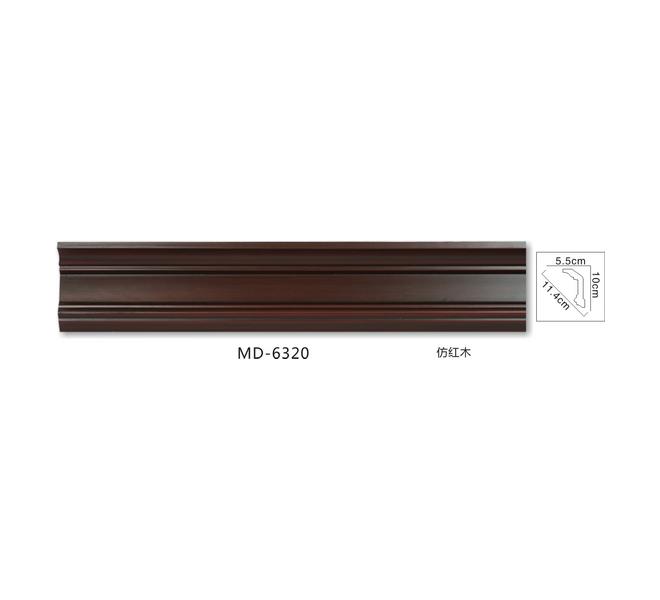 MD-6320仿 红木