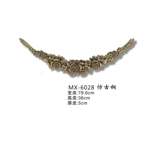 MX-6028仿古铜