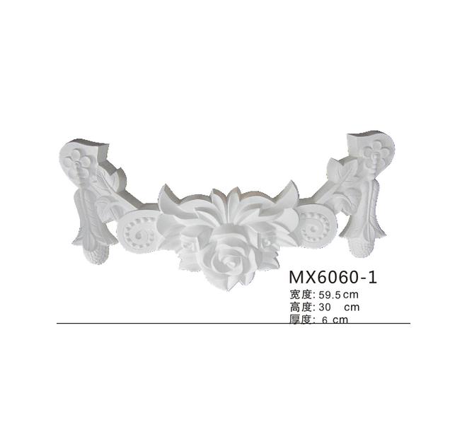 MX-6061