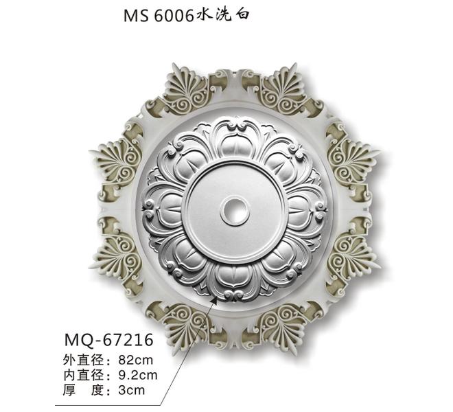 MS6006 及MQ67216灯盘组合