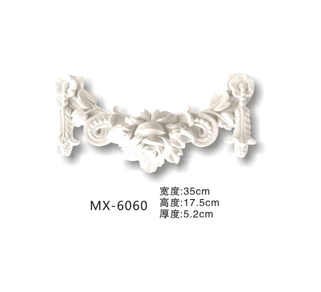 MX-6060