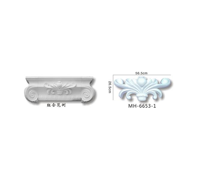 MH6653-1+范例