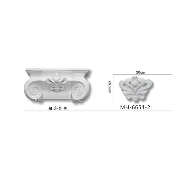 MH-6654-2 组合范例