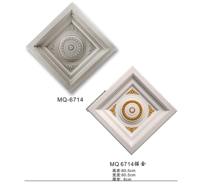 MQ-6714+描金