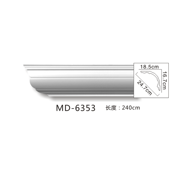 MD-6353-