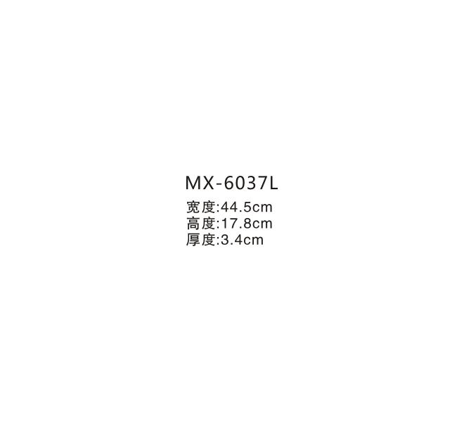 MX-6037L