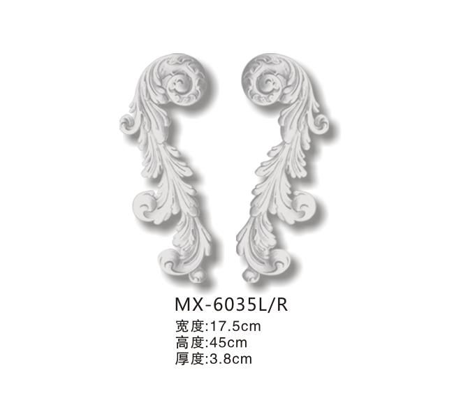 MX-6035 L+R