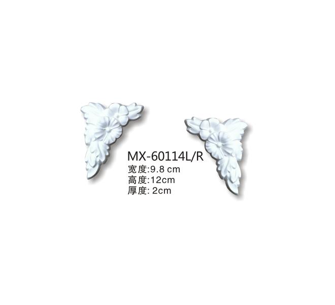 MX-60114L+R