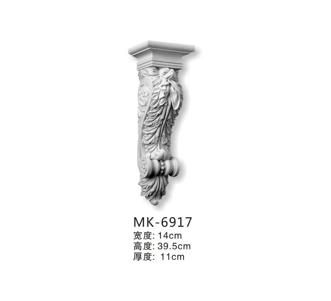 MK-6917