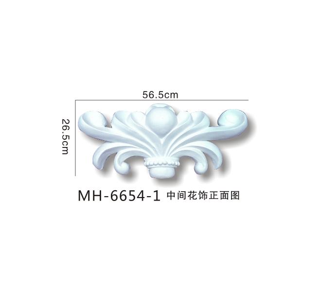 MH-6654-1中间 正