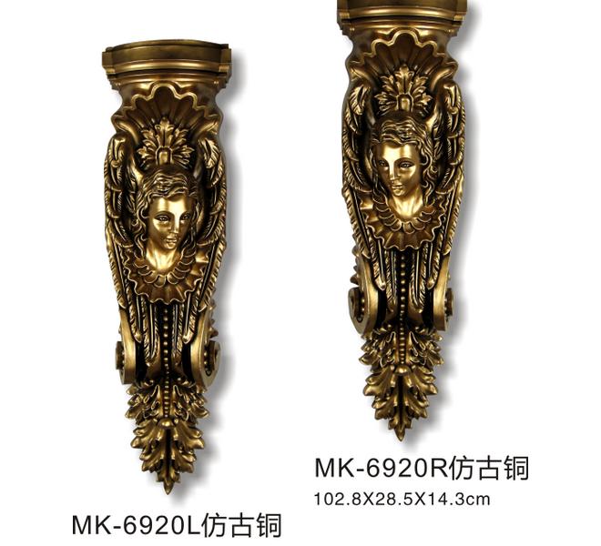 MK-6920仿古铜 L&R