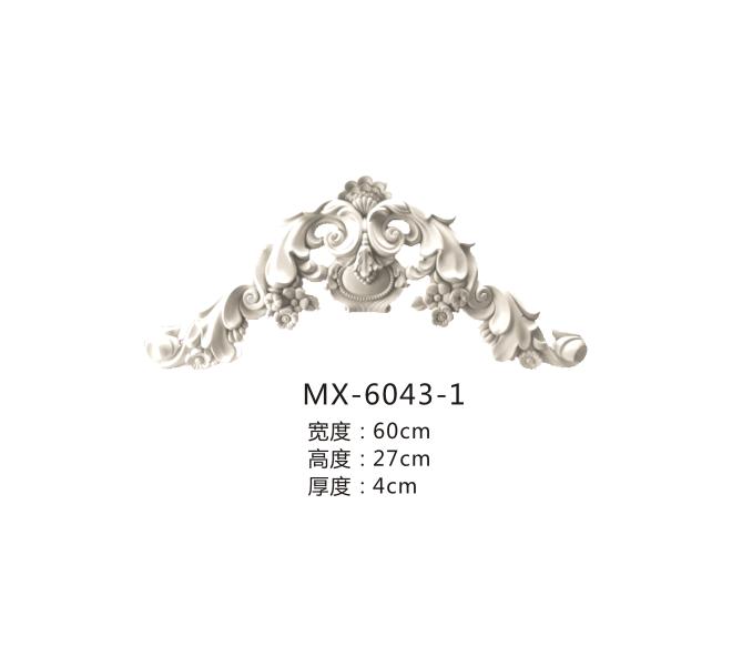 MX-6043-1