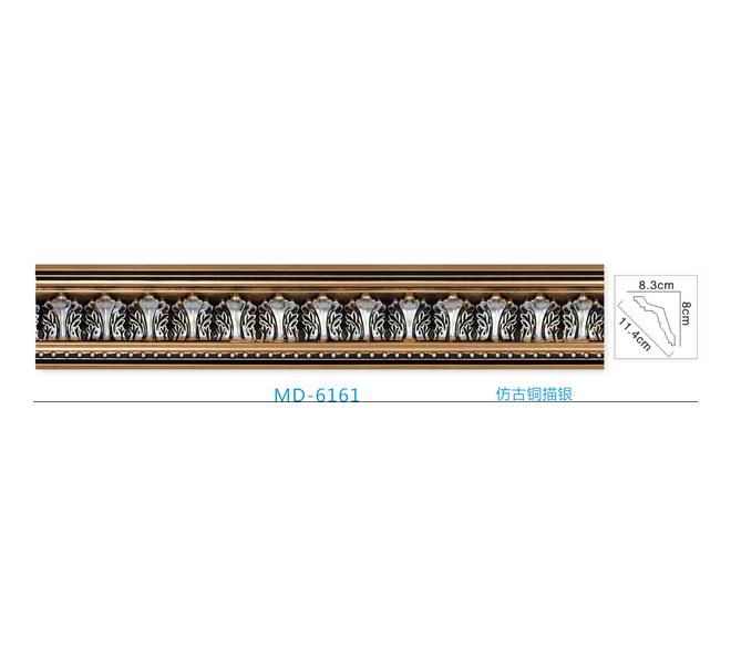 MD-6157仿古铜描银