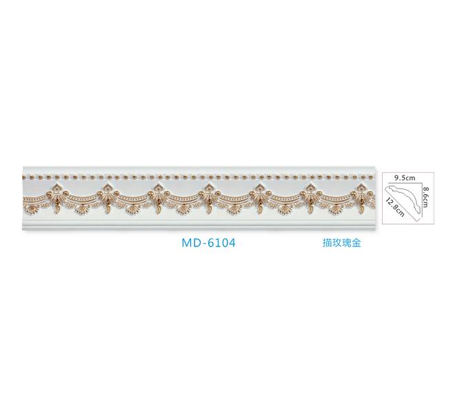 MD-6104描玫瑰金