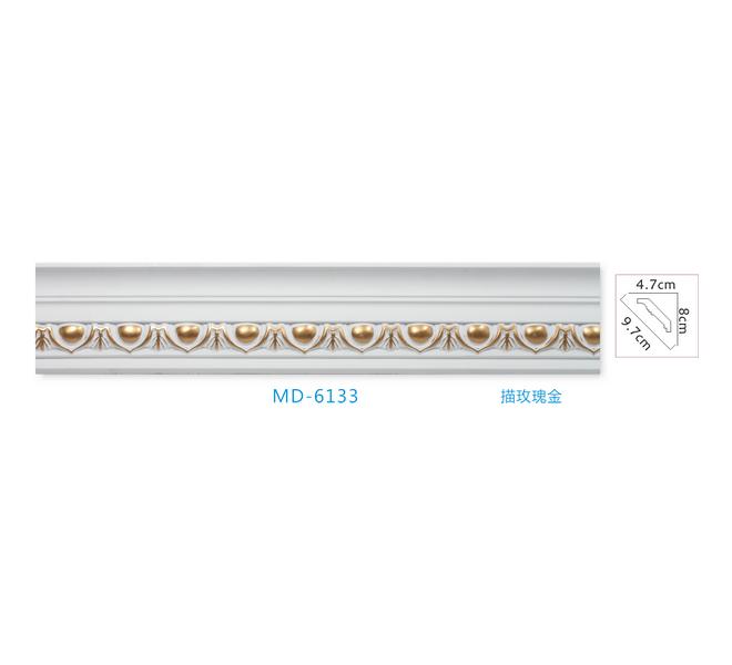 MD-6133描玫瑰金