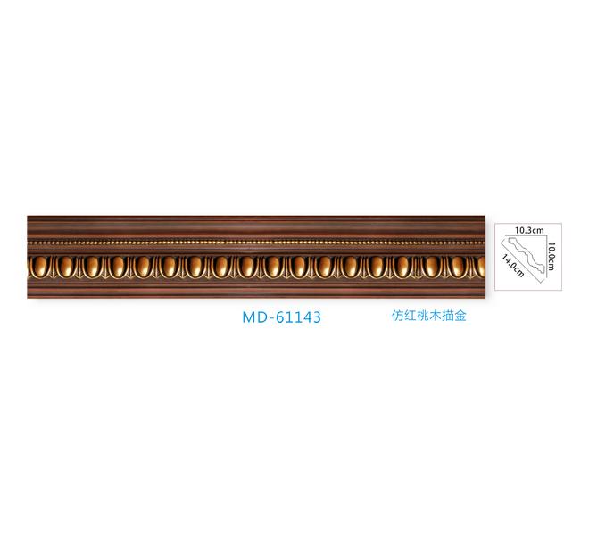 MD-61143紅桃木描銀