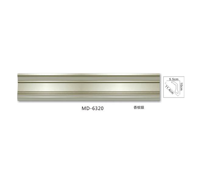 MD-6320香檳銀