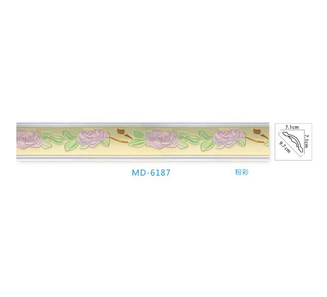 MD-6187粉彩