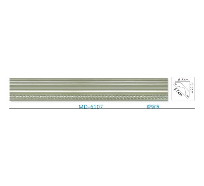 MD-6107香槟银