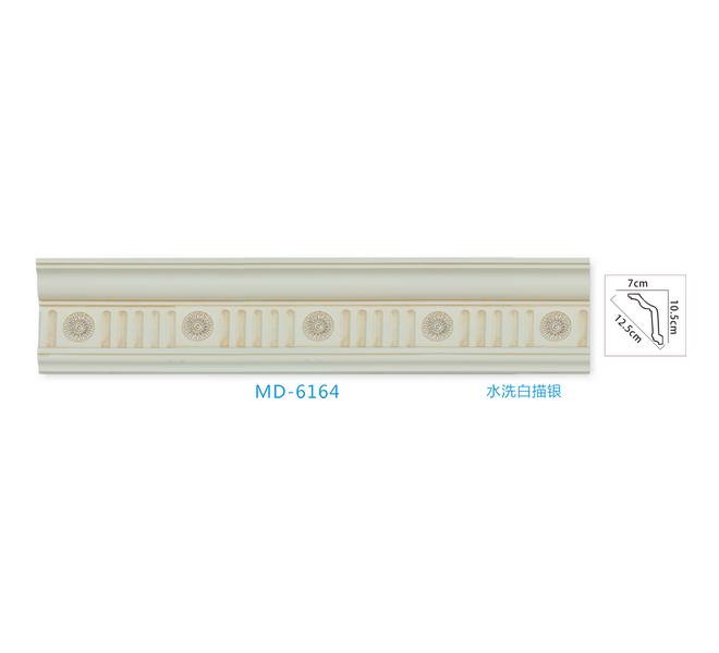 MD-6164水洗白描銀