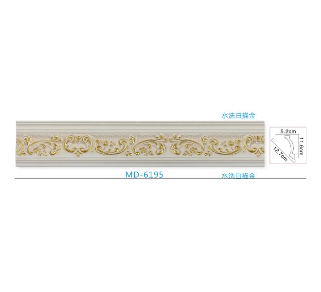 MD-6195水洗白描金