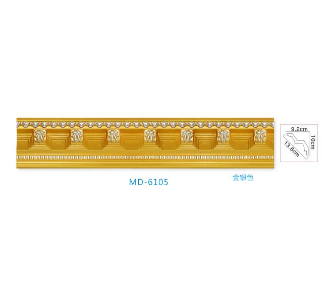 MD-6105金银色