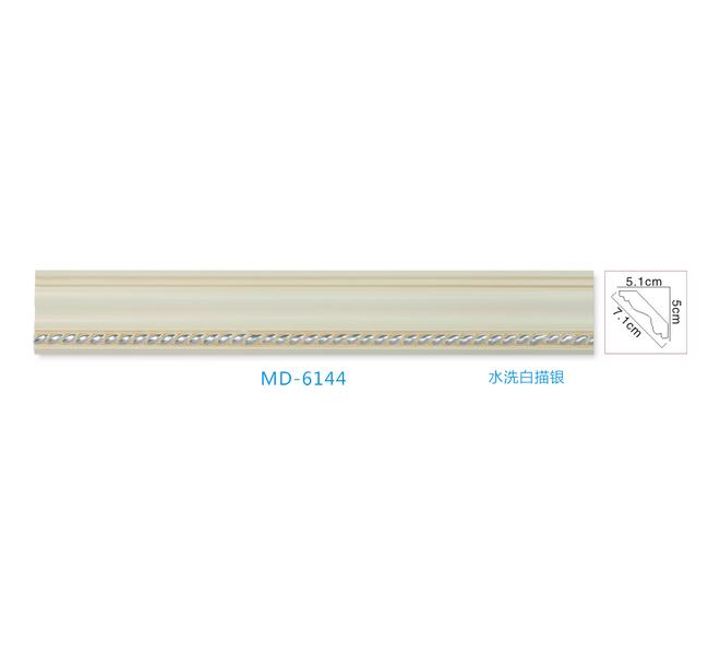 MD-6144水洗白描銀