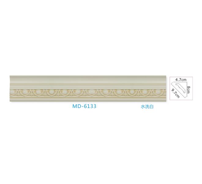 MD-6122水洗白