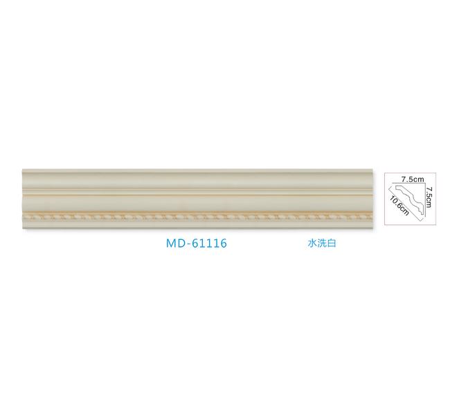 MD-61116水洗白