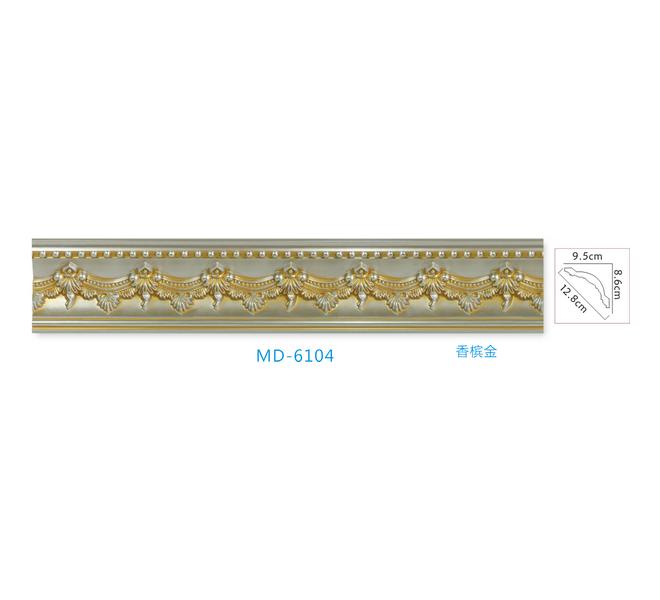 MD-6104香檳金