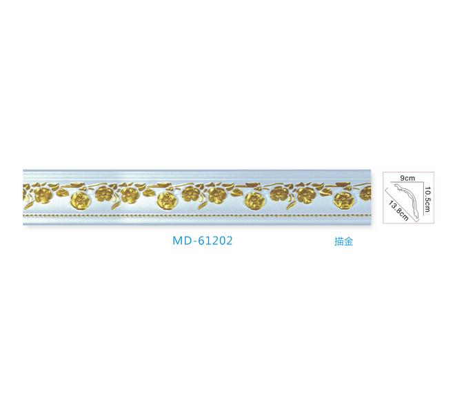 MD-61202描金