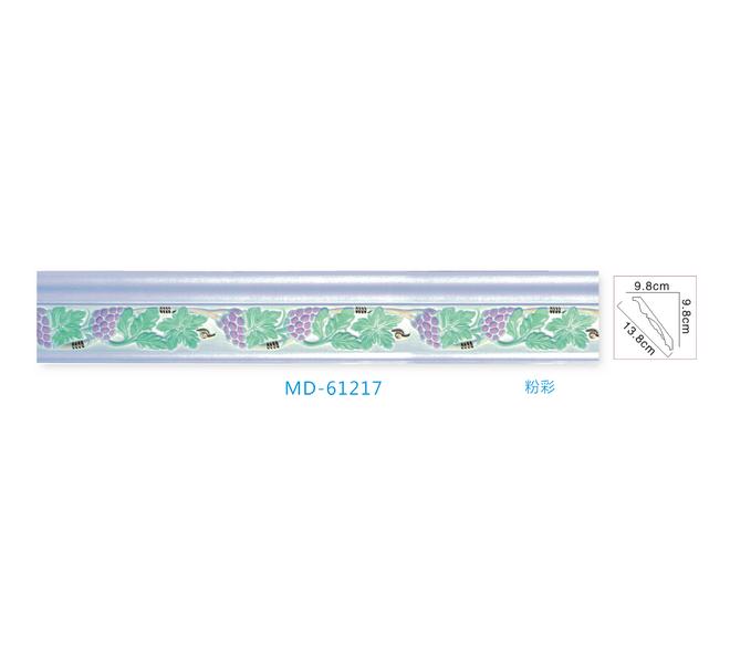 MD-61217粉彩