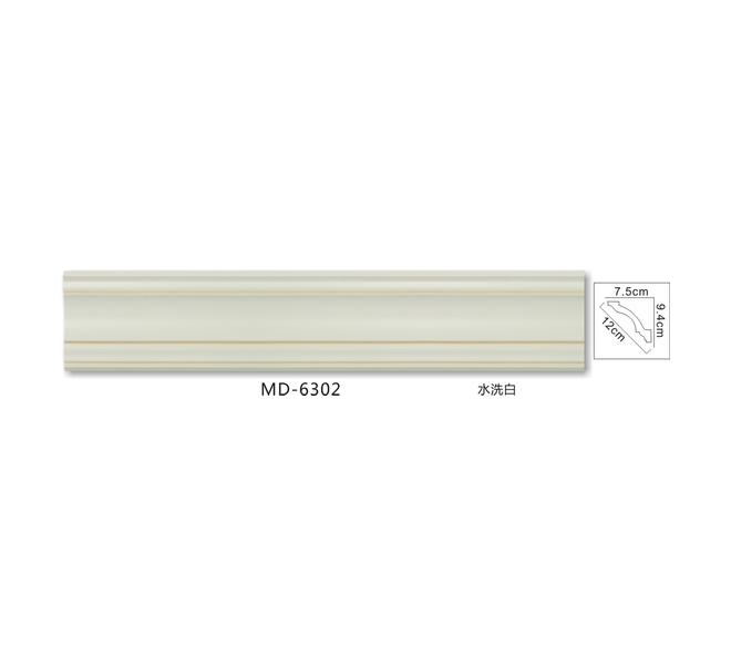 MD-6302水洗白