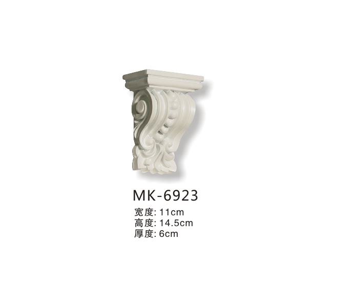 MK-6923