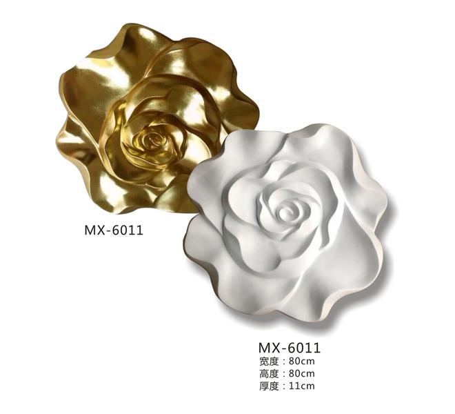 MX-6011+6011金色